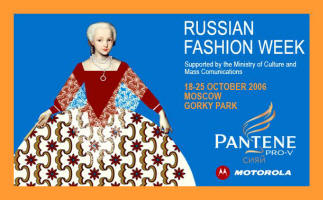 Russian Fashion Week Changes Venue